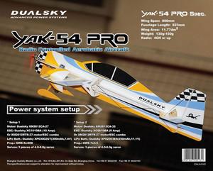 Dualsky_yak_54_pro_spec_big_1