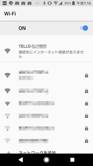 Screenshot_20180408191637