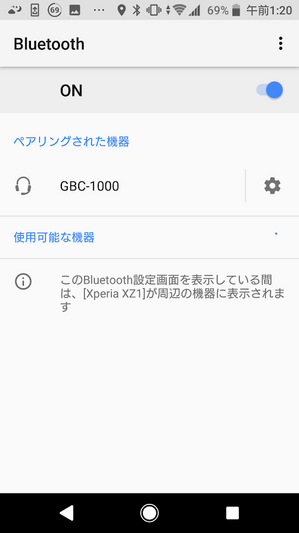 Screenshot_20180624012018